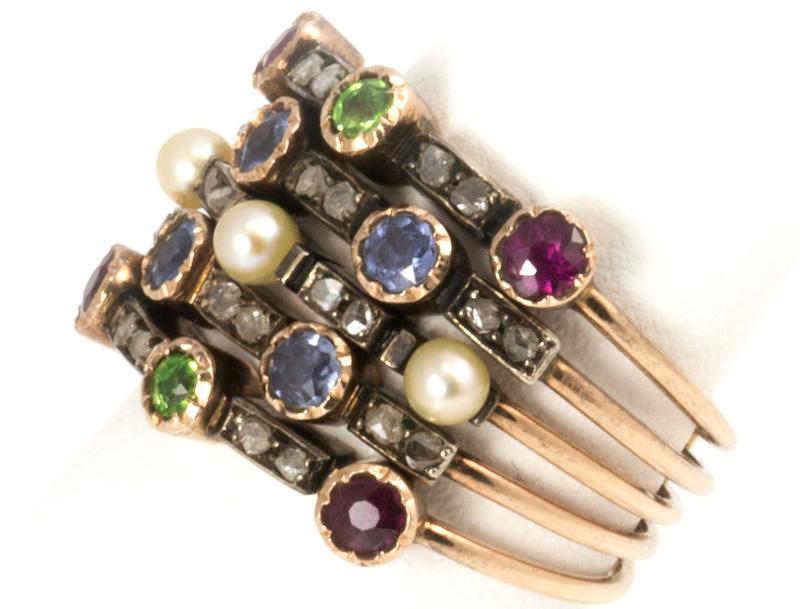 Gemstone Harem Ring
